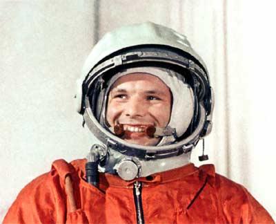 Гагарин космонавт