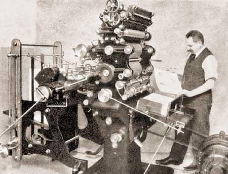 В 1905 г. А.Рубел в США изобрел офсетную печать и сконструировал печатную машину с переносом изображения с печатной...