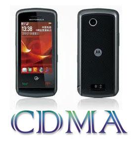 Современная и развивающаяся технология голосовой связи CDMA телефоны