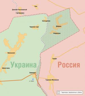 РЖД предложило осуществить перенос границы между Россией и Украиной