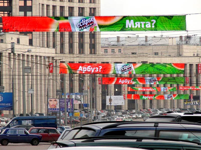 размещение наружной рекламы, наружная реклама, агентство наружной рекламы, рекламное агентство, реклама на бигбордах, реклама на билбордах